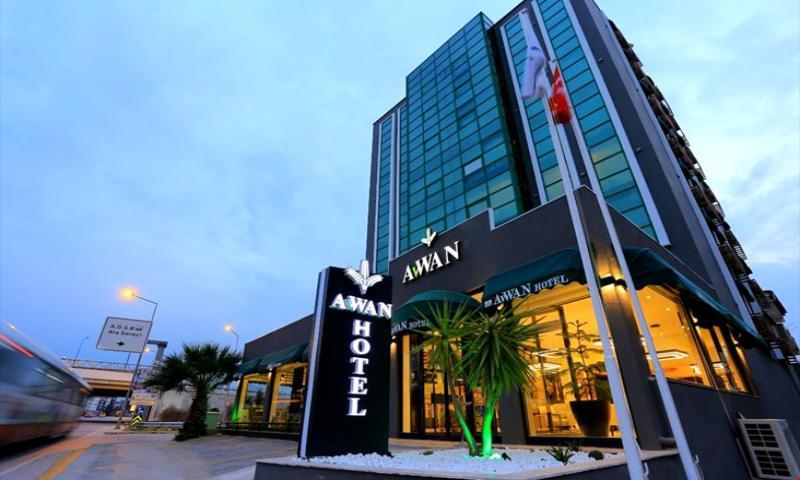 Avwan Hotel Çiğli