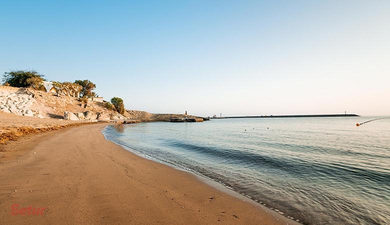 Plaj ve Havuz