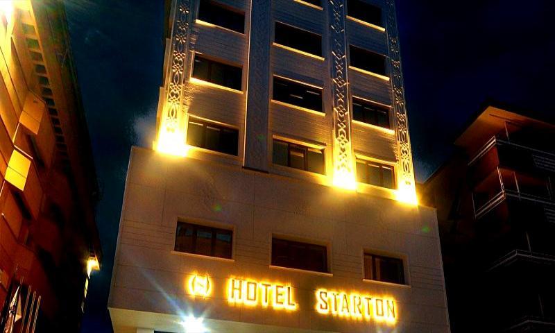 Starton Hotel Ankara