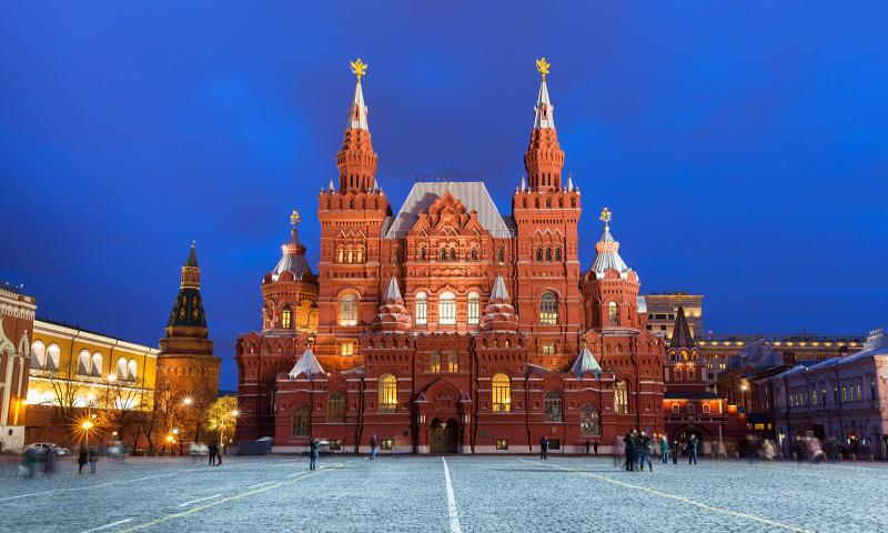 Fırsat Rusya Turu (Moskova)